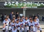 Cチーム、ナゴヤドームへオープン戦観戦!